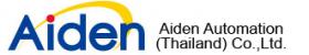 Aiden Automation Thailand